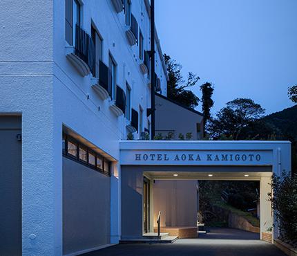 ホテルアオカ上五島